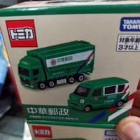現貨實拍 TOMICA 台灣限定款 中華郵政車 二款裝 全新未拆