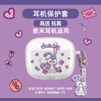 紫米purpods耳机套透明ZMI紫米耳機保護套紫米PurPods Pro無線藍牙耳機卡通套可愛女