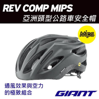 【GIANT】REV COMP MIPS 亞洲頭型安全帽
