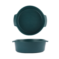 北歐風防燙雙耳烘焙烤盤/陶瓷鍋