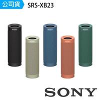 【SONY 索尼】SRS-XB23 可攜式防水重低音藍牙喇叭(公司貨)