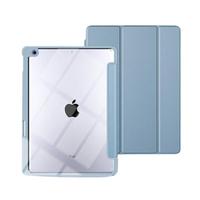 【Mass】iPad 第 8 代 10.2 吋 雙貝系列 馬卡龍筆槽透明保護套(iPad 8 / ipad 8 保護套)