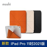 【2021年新款】Moshi VersaCover iPad Pro 11吋 多角度全包式保護套(1~3代)
