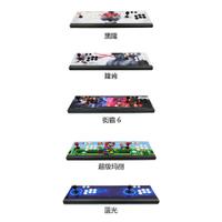 【新款-限時優惠】月光寶盒3DW PRO遊戲機電視家用街機雙人搖桿格鬥潘多拉三國戰紀3
