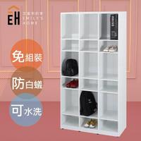 【艾蜜莉的家】18格/塑鋼開放式鞋櫃