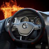 D型方向盤套 VW GTI GOLF 7 POLO TIGUAN TOURAN BENZ 沂軒精品 A0203
