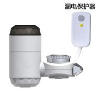 電熱水龍頭免安裝接駁即熱式自來水加熱快速熱廚房寶熱水器家用