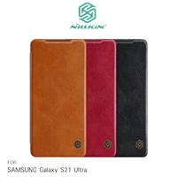 NILLKIN SAMSUNG Galaxy S21 Ultra 秦系列皮套