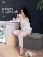 收納凳子儲物凳可坐沙發小凳子家用長方形椅收納箱神器穿鞋換鞋凳全館免運·限時優惠
