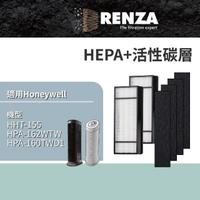 【RENZA】濾網適用 Honeywell HPA-160 HPA-162 HHT-145 155 149(替代 HRF-B1 HRF-HX2-AP)