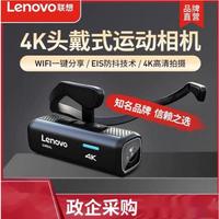 【熱賣款】聯想LX918頭戴式運動攝像機高清執法記錄儀人眼視角自動記錄拍攝