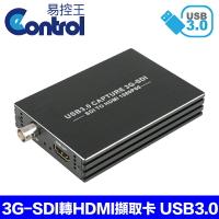 【易控王】3G-SDI轉HDMI擷取卡 USB3.0 1080P60Hz 相容多作業系統 (40-198)