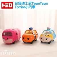 日貨迪士尼Tsum Tsum Tomica小汽車 - Norns 玩具車 疊疊樂 尼莫 愛麗絲 妙妙貓NEMO日本多美
