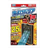 (現貨)新包裝🎉 日本 366長效防蚊掛片