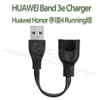 【充電線】華為 HUAWEI Band 3e、Honor Band 4 Running 智慧手錶/藍牙智能手表充電接頭/充電器-ZW