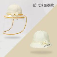 嬰兒防護帽面部罩防飛沫防護帽子兒童寶寶臉罩隔離疫情防疫面罩風