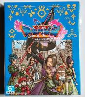 美琪PS4 勇者鬥惡龍11S Dragon Quest XI DQ11S 中文11區 完全版