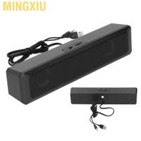Mingxiu A4有線電腦Soundbar RGB燈光效果立體聲低音揚聲器