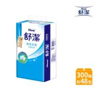 【Kleenex 舒潔】棉柔舒適平版衛生紙300抽x48包/箱
