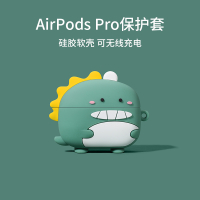 耳機殼 airpods保護套AirPodsPro3代蘋果耳機套airpods2殼無線藍芽pro盒硅膠一二三代airpodpro創意可愛airpod保護殼【MJ7232】