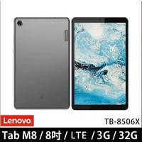 【Lenovo】Tab M8  LTE 3G/32G 8吋平板(TB-8506X)
