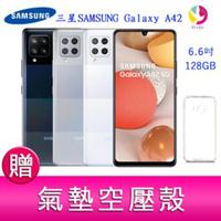 三星SAMSUNG Galaxy A42 (8G/128G) 6.6 吋八核心四鏡頭 5G上網手機  贈氣墊空壓殼x1