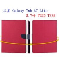 【雙色皮套】三星 Galaxy Tab A7 Lite 8.7吋 T220 T225 平板側掀 書本 翻頁式 斜立