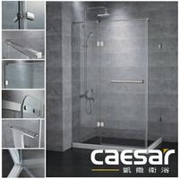 【caesar凱撒衛浴】無框L型淋浴拉門 不銹鋼五金配件 含安裝 限定北北基桃