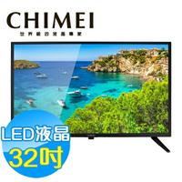 【領券折$500】CHIMEI 奇美32吋 LED 液晶顯示器 液晶電視 TL-32A900(含視訊盒)