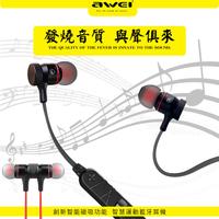【awei】A920BL 磁吸式藍牙運動耳機