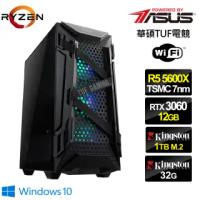 【華碩平台】R5六核{永凍雷神IIW}RTX3060獨顯Win10電玩機(R5-5600X/32G/1TB_SSD/RTX3060-12G)