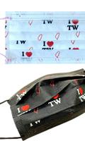 丰荷荷康 成人醫療口罩30片/盒 (我愛台灣.黑底/白底)《全月刷卡累積滿$3000賺5%回饋》