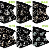 釩泰 12星座 口罩 台灣製MD 雙鋼印 醫療口罩 成人 黑色 酷炫