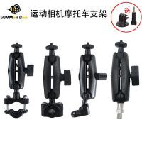 運動相機支架 自行車支架 gopro配件/insta360支架夾