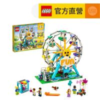 【LEGO 樂高】創意百變系列3合1 摩天輪 31119 碰碰車 搖搖船(31119)