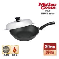 【MotherGoose 鵝媽媽】藍寶石陶瓷不沾鍋炒鍋30cm(炒鍋/深炒鍋)