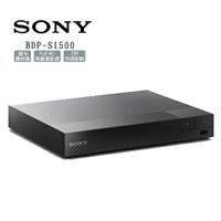 【10月限定】SONY 藍光播放器 BDP-S1500