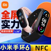 小米手環6 NFC【現貨開售】智慧心率監測藍牙男女款運動計步器支付寶天氣壓力睡眠手錶手環5陞級