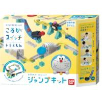 【Bandai】哆啦A夢秘密道具軌道積木 空氣砲組(創意 軌道)