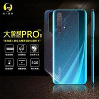 【o-one大螢膜PRO】realme X50 滿版全膠手機背面保護貼(SGS環保無毒 超跑頂級犀牛皮 台灣製)