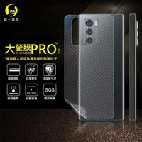 【o-one大螢膜PRO】LG Wing 5G 滿版手機背面保護貼