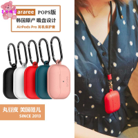 【爆款现货】韓國制 araree 原裝正版 AirPods Pro  Case 蘋果 保護套 耳機殼