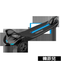電動滑板車 龍騎士三輪電動滑板專業板鋰電長續航無線遙控便攜代步智慧滑板車 雙十一購物狂歡節 雙十一驚爆價 雙11好品推薦