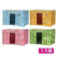 【自然屋】雙開鋼骨透明視窗摺疊粉彩收納箱(3入組)