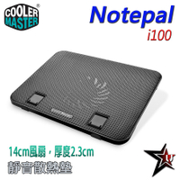 CoolerMaster 酷媽Notepal i100  散熱墊 14CM風扇/厚度僅2.3CM/多色可選