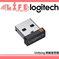 【掌上】羅技g304 g403 g502無線g603 g703 g900 g903 gpw滑鼠接收器
