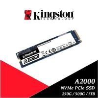 【台灣公司貨】金士頓 Kingston A2000 500G 1TB NVMe PCIe SSD固態硬碟 DIY電腦 初階使用者