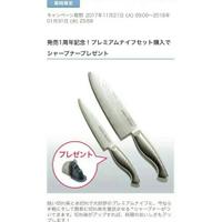 安麗純手工金屬刀