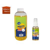 南僑葡萄柚籽噴霧乾洗手 補充瓶補充組(70ml+500ml補充瓶)含75%酒精