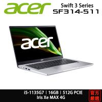 ACER 宏碁 Swift 3 SF314 SF314-511-545L I5/16G/512G/14吋/銀 輕薄 筆電